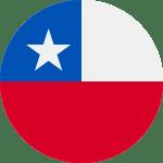 41VO CURSO DE CERTIFICACION ADMINISTRADORES SOFTGUARD - CHILE 2019